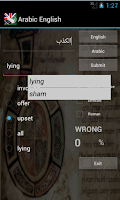 Screenshot of Arabic English Dictionary
