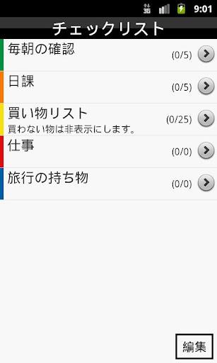 【iOS/Android】瘋狂猜成語解答(1~50) - Plugger - 痞客邦PIXNET