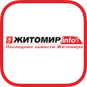 Free Download Житомир.info APK for Samsung