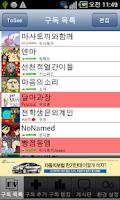 Screenshot of ToonDrive