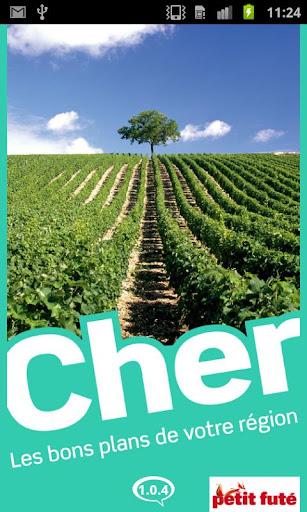 玩旅遊App|Cher免費|APP試玩