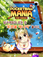 Screenshot of 포켓볼 매니아 for Kakao