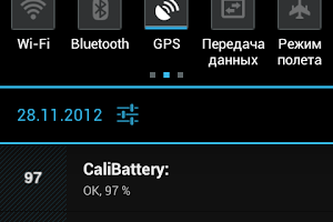 Screenshot of CaliBattery