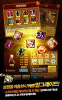 Screenshot of 블레이드 러쉬: 작은 영웅의 등장 for Kakao