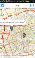 Screenshot of Shanghai Offline Map & Guide
