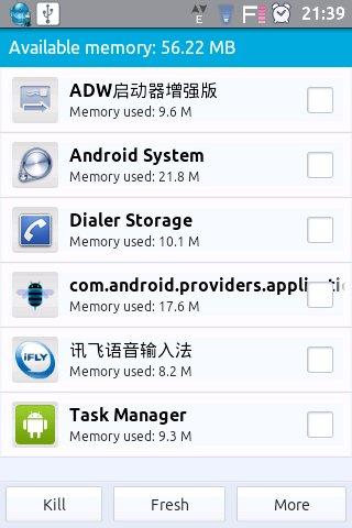 mem-battery-saver-task-killer for android screenshot