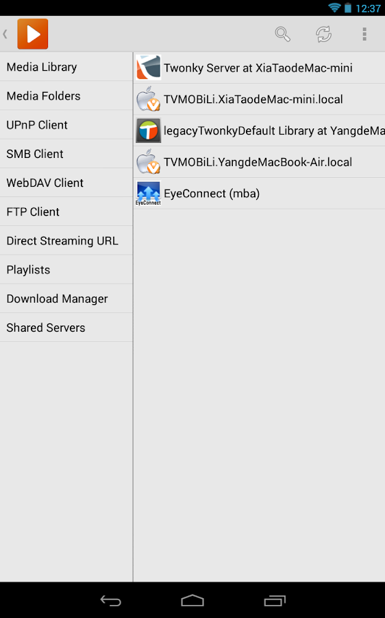 GoodPlayer Pro for Android Screenshot 5