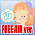 darugo's Hiragana AIR Free ver icon