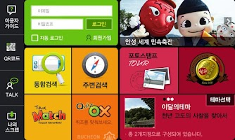 Screenshot of 안성n