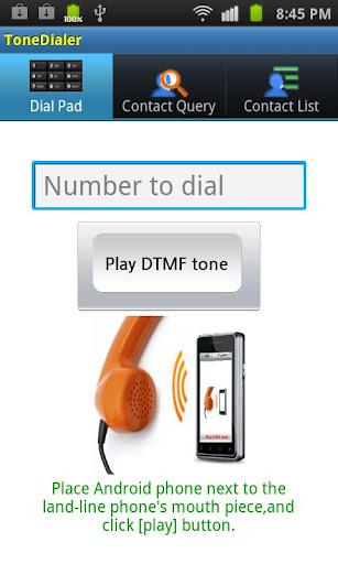 DTMF音ダイヤラ