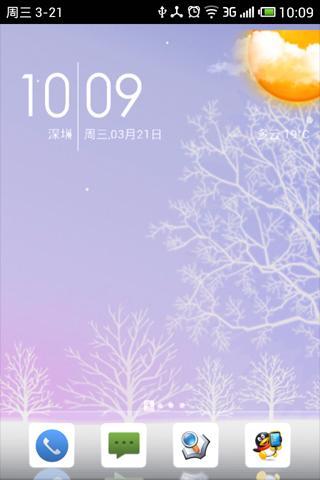 Gaya3D Winter Live WallTpapaer