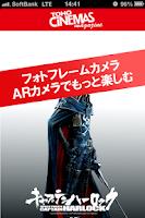 Screenshot of TOHOシネマズ(R)マガジン