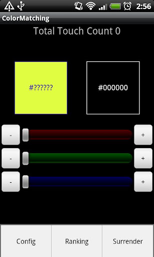 ColorMatching