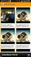 Screenshot of ละครทีวีไทย