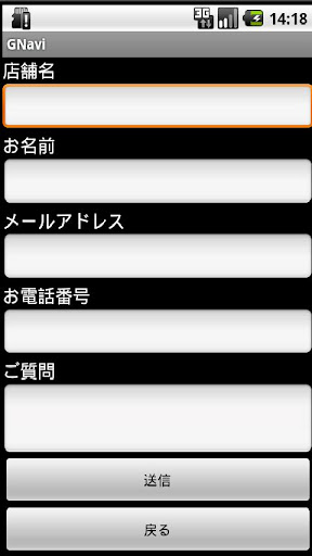 Download free PDF Kanji flashcards with stroke order diagrams for ...
