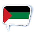 App Speak Arabic apk for kindle fire