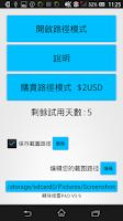 Screenshot of 轉珠精靈P&D