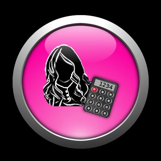 Consultant Calc (Ad Free) LOGO-APP點子