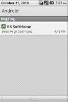 Screenshot of BK SoftHome