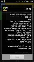 Screenshot of TahburaDroid
