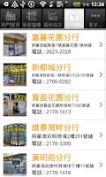 Screenshot of Century 21 (Tseung Kwan O)
