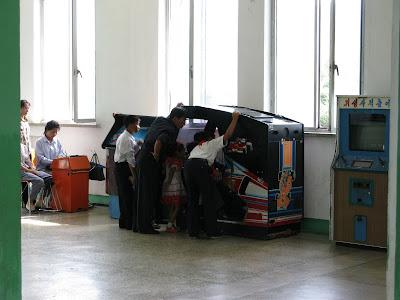 朝鲜的街机房