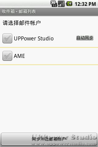 隨身郵 1.0公測版 玩生產應用App免費 玩APPs