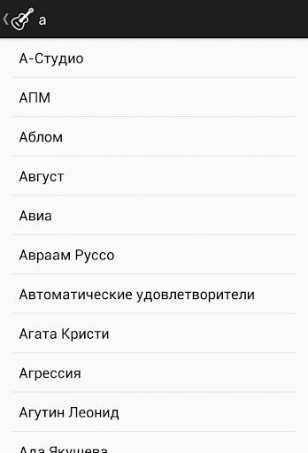 AmDm Viewer+ - screenshot