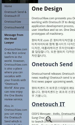 OnetouchApps
