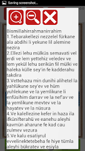 Furkan Suresi(Sesli) - screenshot