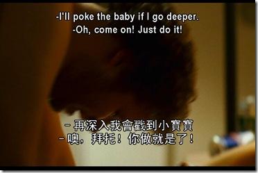 再深入我會戳到小寶寶