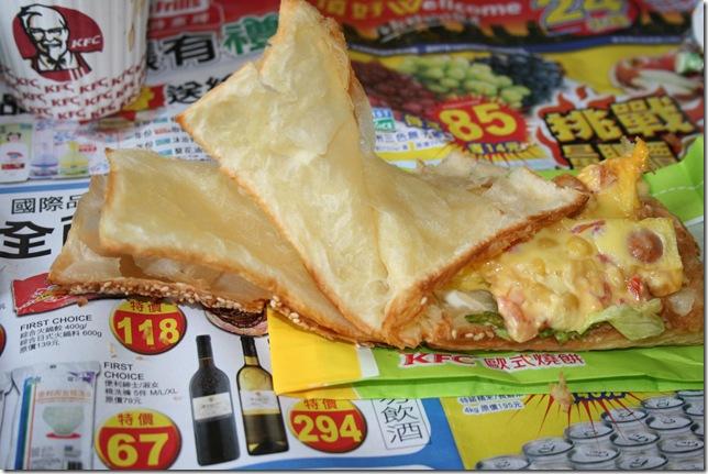 總匯歐姆蛋燒餅-撕開的內層
