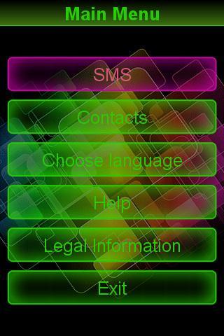 SMS集合