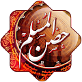 App Hisn Almuslim APK for Kindle