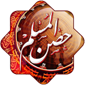 Hisn Almuslim APK for Bluestacks
