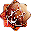 Hisn Almuslim for Lollipop - Android 5.0