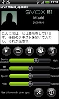 Screenshot of SVOX Japanese/日本 Misaki Voice