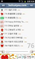 Screenshot of 감자의 친구들은 연애를 하지(구버젼)