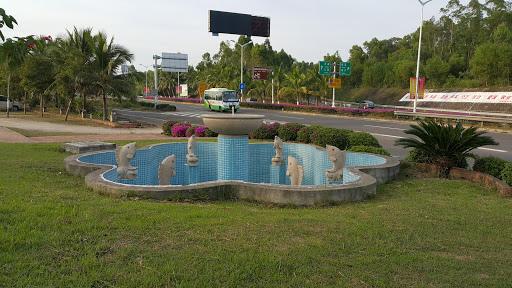 石鱼阵喷泉