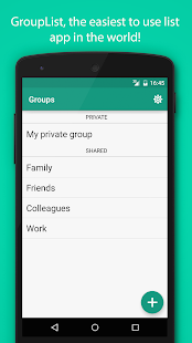 GroupList - screenshot