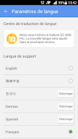 Screenshot of GO SMS Pro French language pac