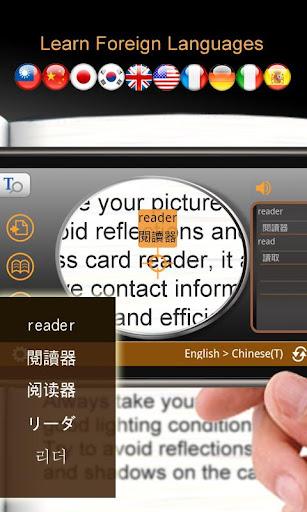 玩免費商業APP|下載Worldictionary - 外国語の学習ツール app不用錢|硬是要APP