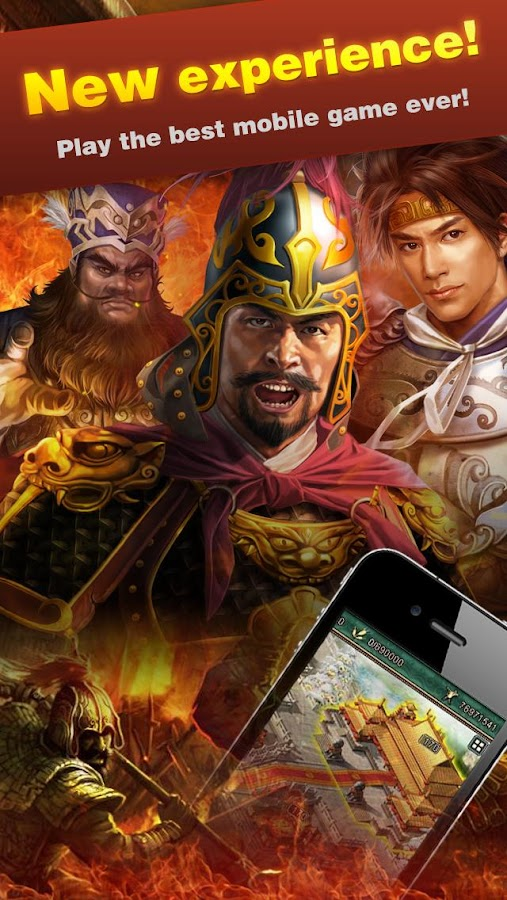 three kingdoms Screenshot 13