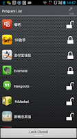 Screenshot of App Protect