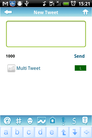 Simple IME Beta Version