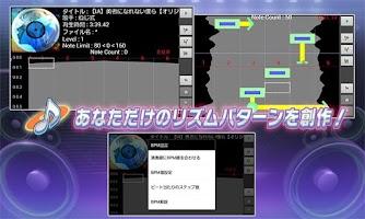 Screenshot of タッチポップ