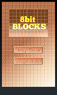 8bit BLOCKS - screenshot