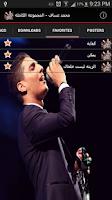 Screenshot of محمد عساف - المجموعة الكاملة