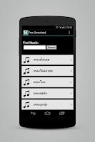 Screenshot of โหลดเพลง mp3 ฟรี ไทย