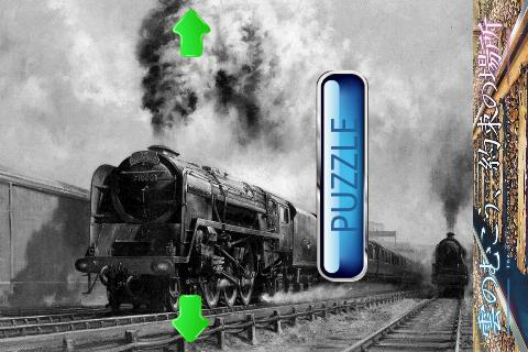 玩免費解謎APP|下載電車のパズル: 絵画 app不用錢|硬是要APP